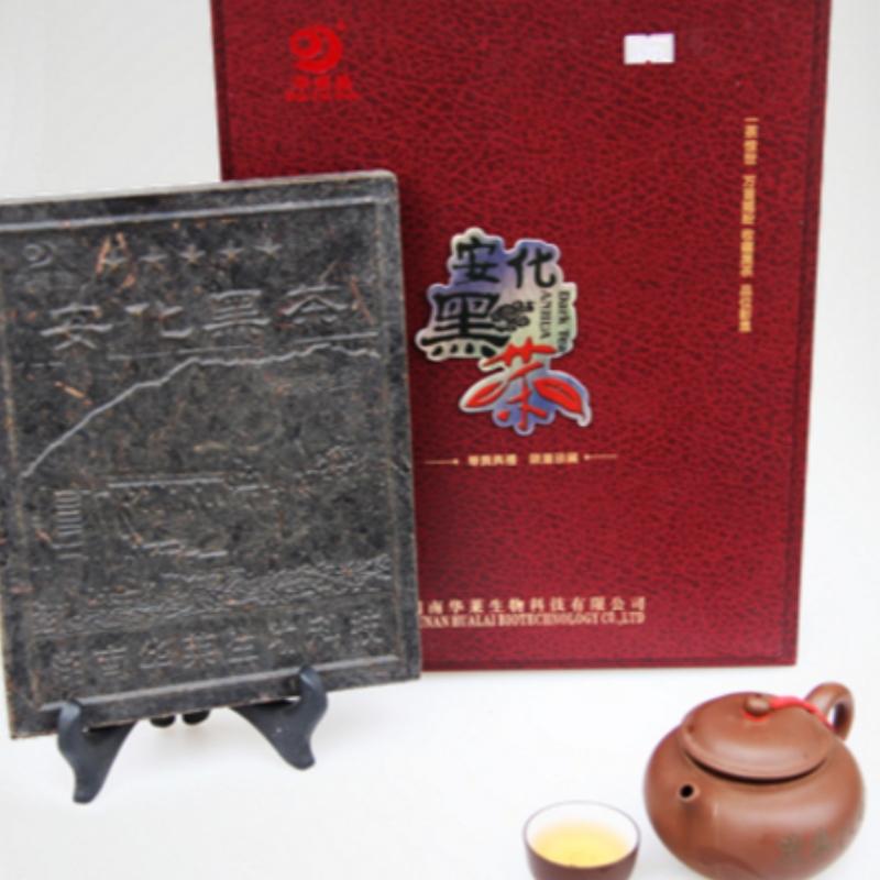 احتفال الشاي في تشى تشى هونان انهوا الشاي الأسود الرعاية الصحية الشاي