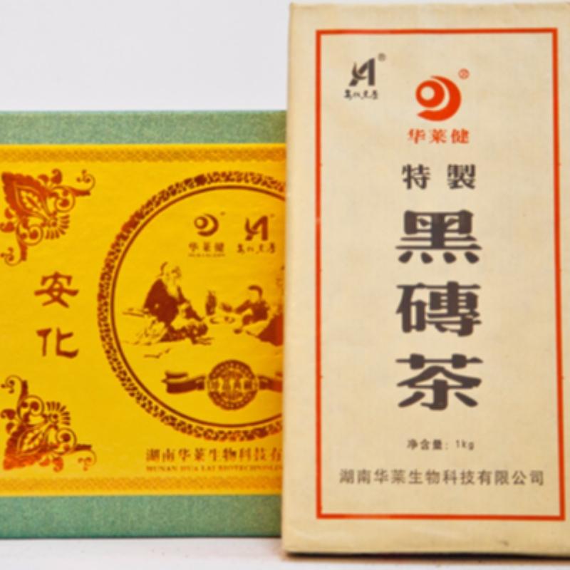 H مجموعات 1000 جرام الطوب الأسود الشاي هونان انهوا الشاي الأسود الرعاية الصحية الشاي
