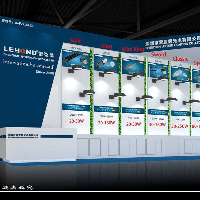 هونج كونج الدولية في الهواء الطلق والتكنولوجيا الخفيفة EXPO 2019.